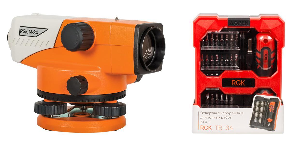 Набор Rgk Нивелир оптический n-24 +Отвертка tb-34 (34 в 1) материнская плата gigabyte ga b85m d2v soc 1150