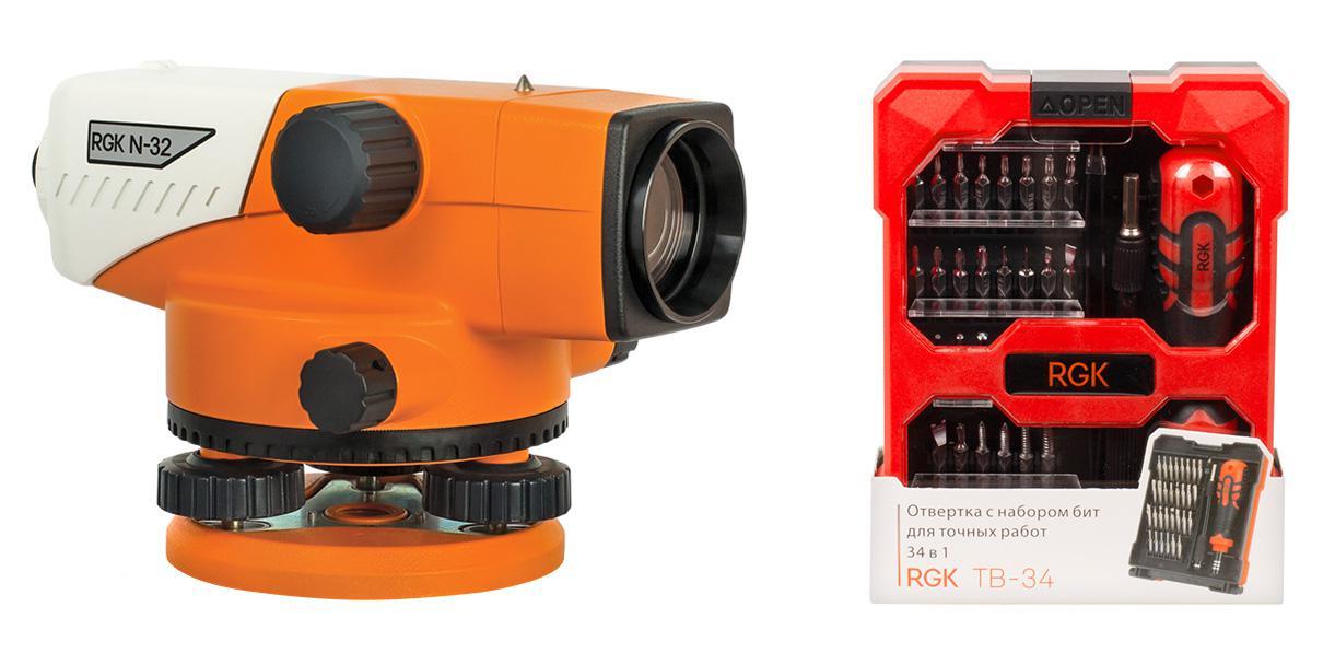 Набор Rgk Нивелир оптический n-32 +Отвертка tb-34 (34 в 1) оптический нивелир rgk n 24