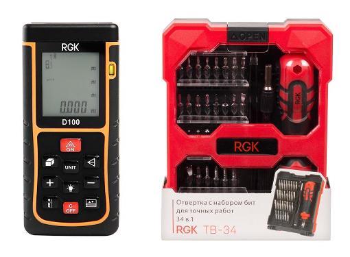 Набор RGK Дальномер D100 +Отвертка TB-34 (34 в 1)
