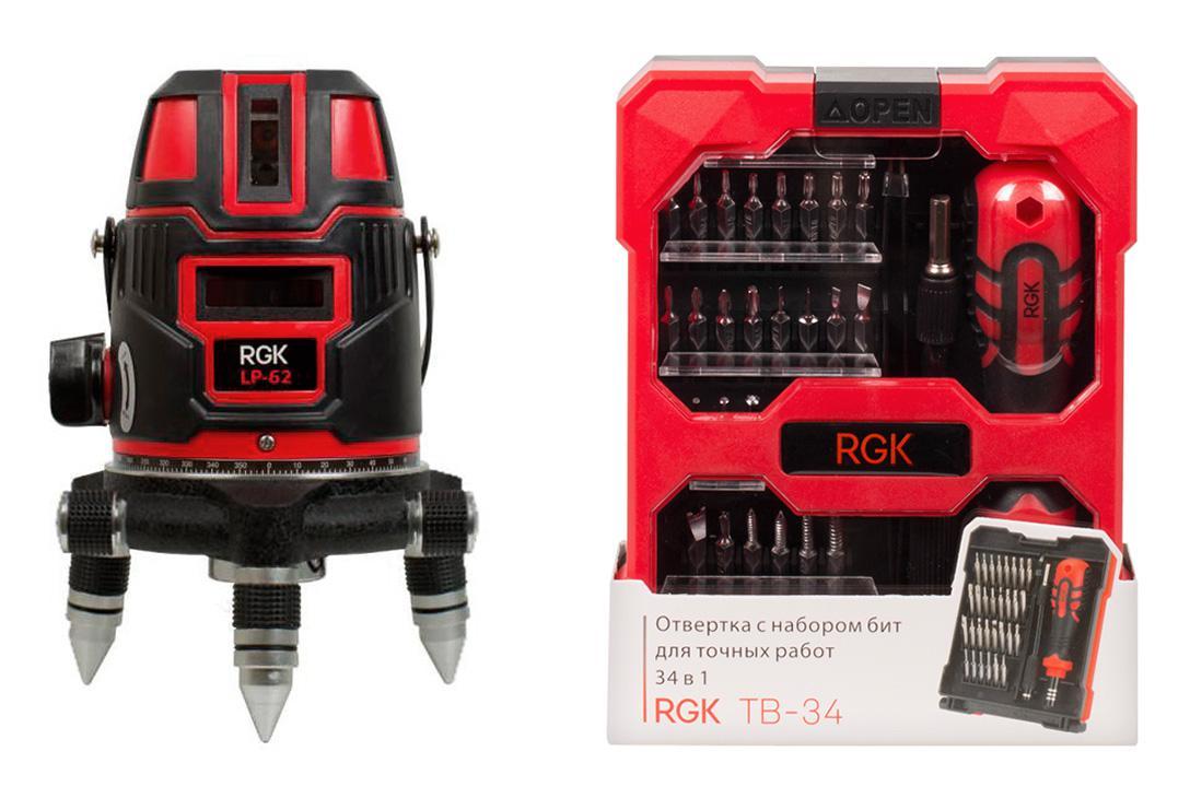 Набор Rgk Уровень lp-62 +Отвертка tb-34 (34 в 1) набор rgk уровень lp 64 отвертка tb 34 34 в 1