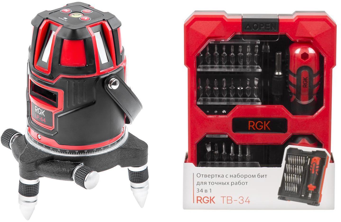Набор Rgk Уровень lp-64 +Отвертка tb-34 (34 в 1) набор rgk уровень lp 64 отвертка tb 34 34 в 1