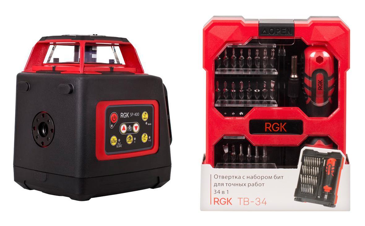 Набор Rgk Уровень sp-400 +Отвертка tb-34 (34 в 1) набор rgk уровень lp 64 отвертка tb 34 34 в 1