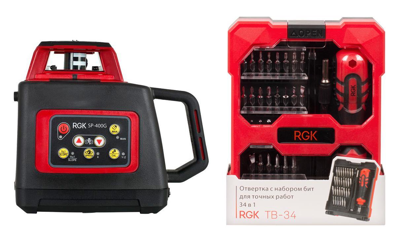 Набор Rgk Уровень sp-400g +Отвертка tb-34 (34 в 1) набор rgk уровень lp 64 отвертка tb 34 34 в 1