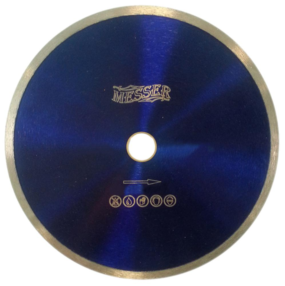 Круг алмазный Messer Kg/l 01-27-125 цена
