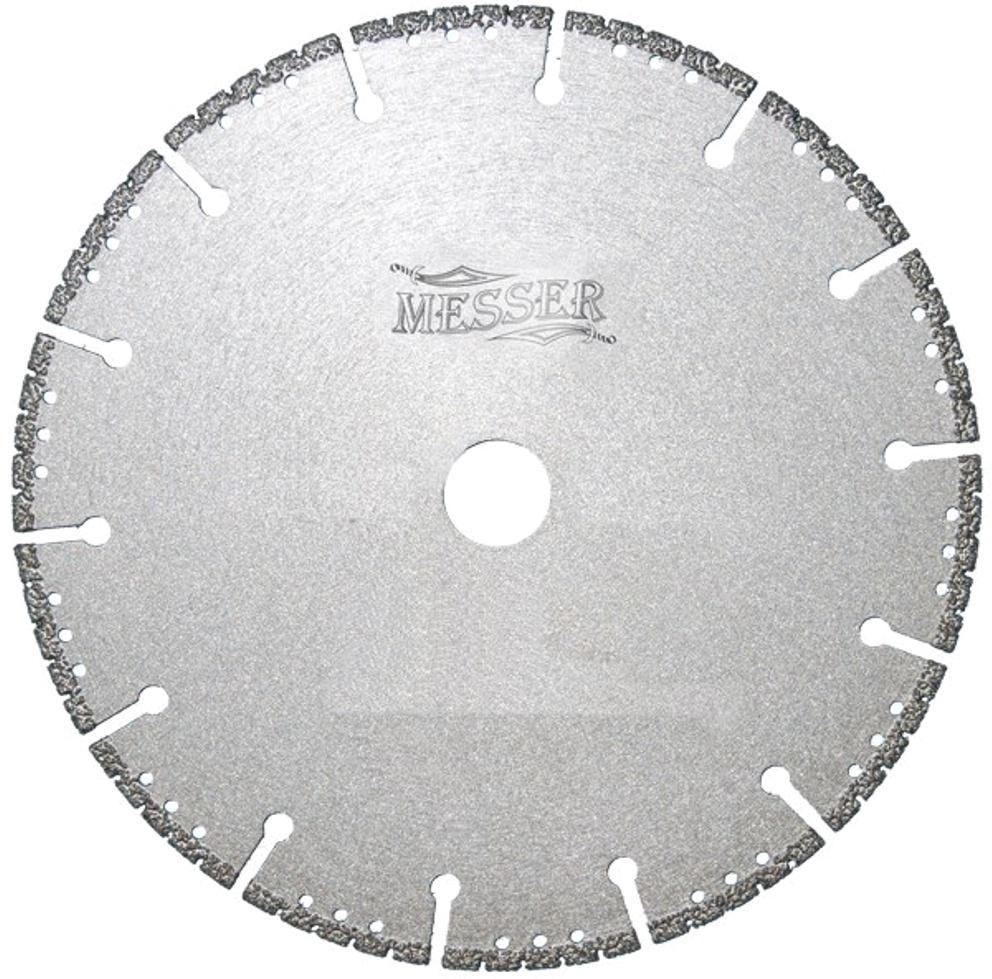 Круг алмазный Messer Ф230х22мм по металлу (f/m 01-61-230) снегоуборщик mtd m 61