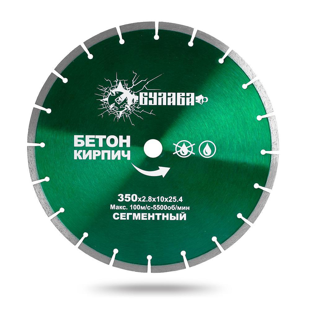 Круг алмазный БУЛАВА 01.350.024