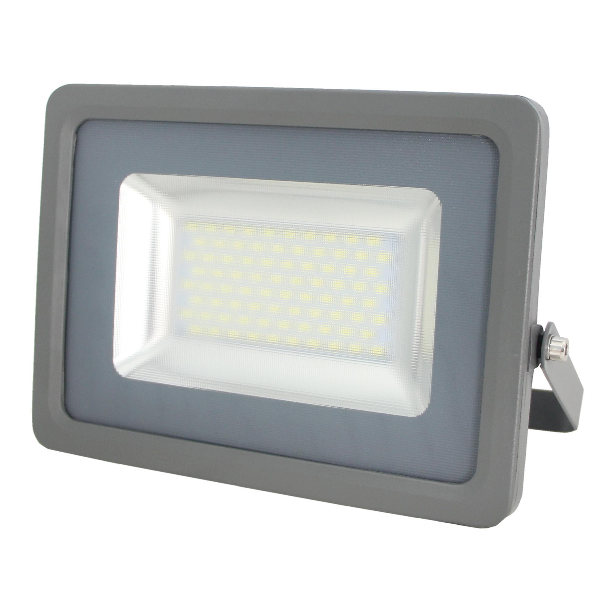 Прожектор светодиодный Ilini 05-20