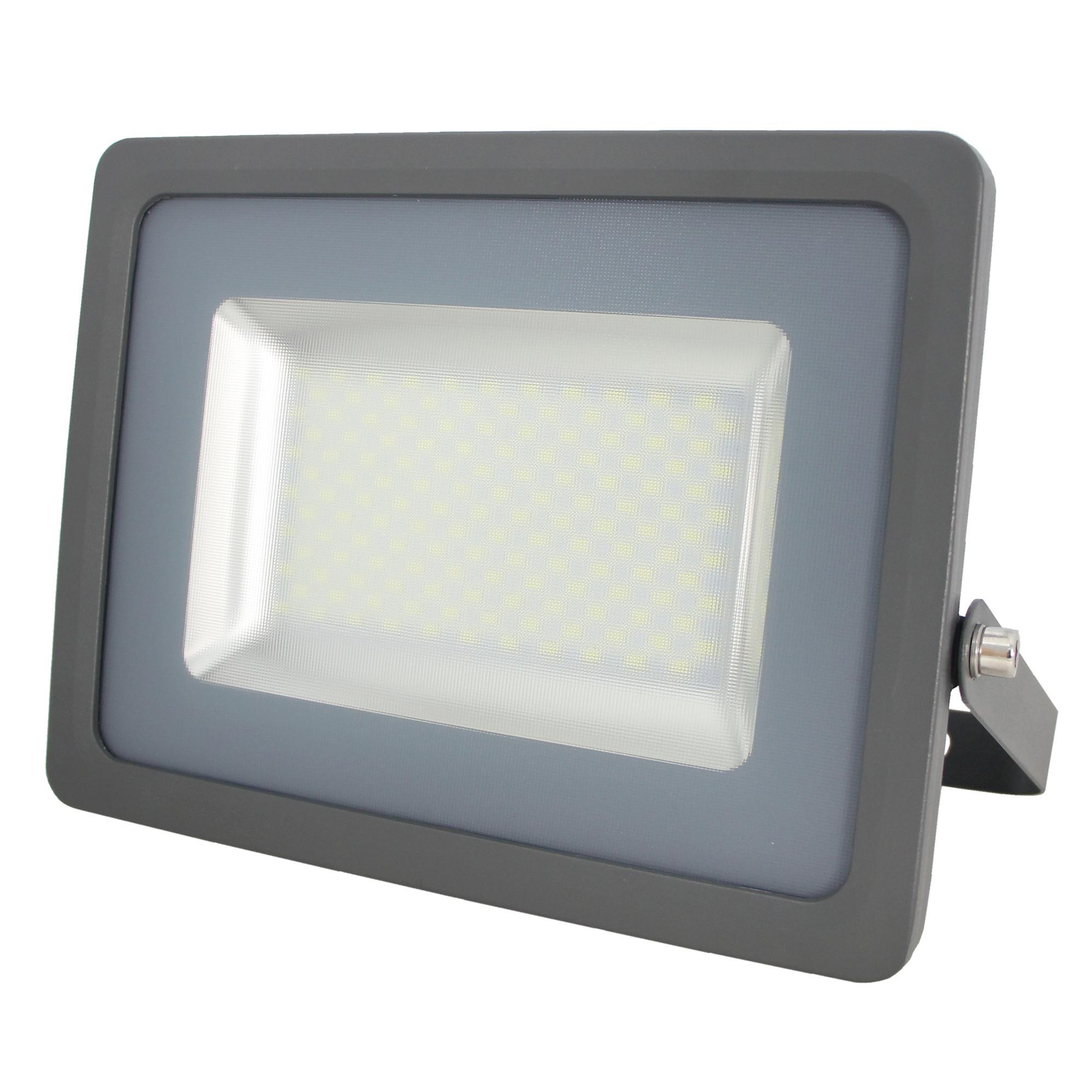 Прожектор светодиодный Ilini 05-21