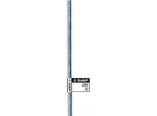 Штанга резьбовая ЗУБР М10x1000мм (4-303350-10-1000)