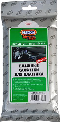 Купить Салфетки Pingo 85070-0