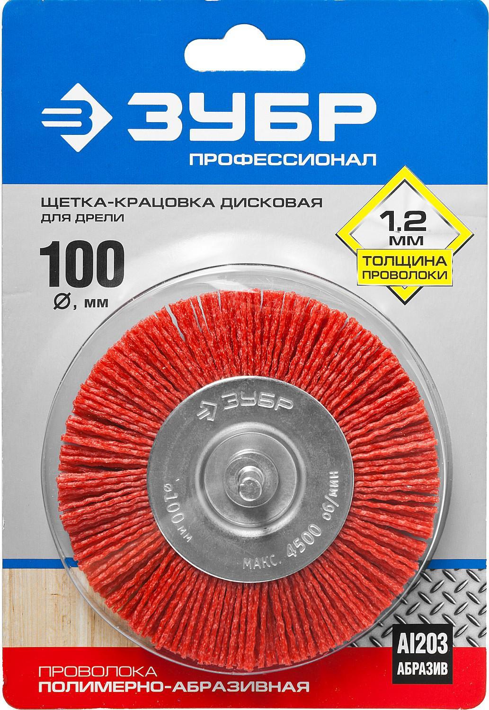 Кордщетка ЗУБР плоская 100мм для дрели нейлон (ПРОФЕССИОНАЛ 35161-100_z02)