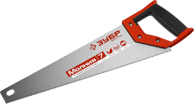 Ножовка ЗУБР 1537-40_z01 МОЛНИЯ-7