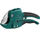 Ножницы KRAFTOOL GX-700 23406-42