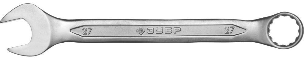 Фото - Ключ гаечный ЗУБР 27087-27 МАСТЕР ключ гаечный зубр 27087 07 мастер