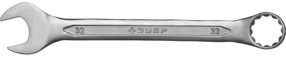 Ключ гаечный ЗУБР 27087-32 МАСТЕР ключ гаечный зубр 27087 h18 6 32 мм