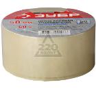 Лента клейкая ЗУБР 12031-50
