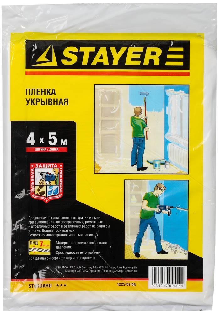 Пленка Stayer 1225-07-05 standard