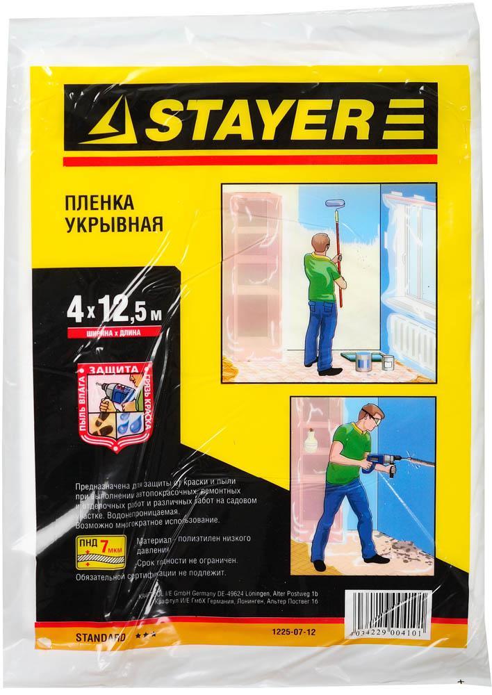 Пленка Stayer 1225-07-12 standard