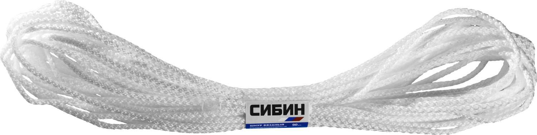Шнур СИБИН 50255