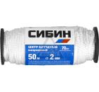 Шнур СИБИН 50527