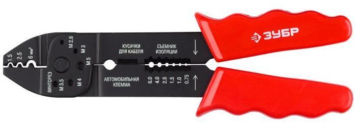 Кримпер ЗУБР 22667-22