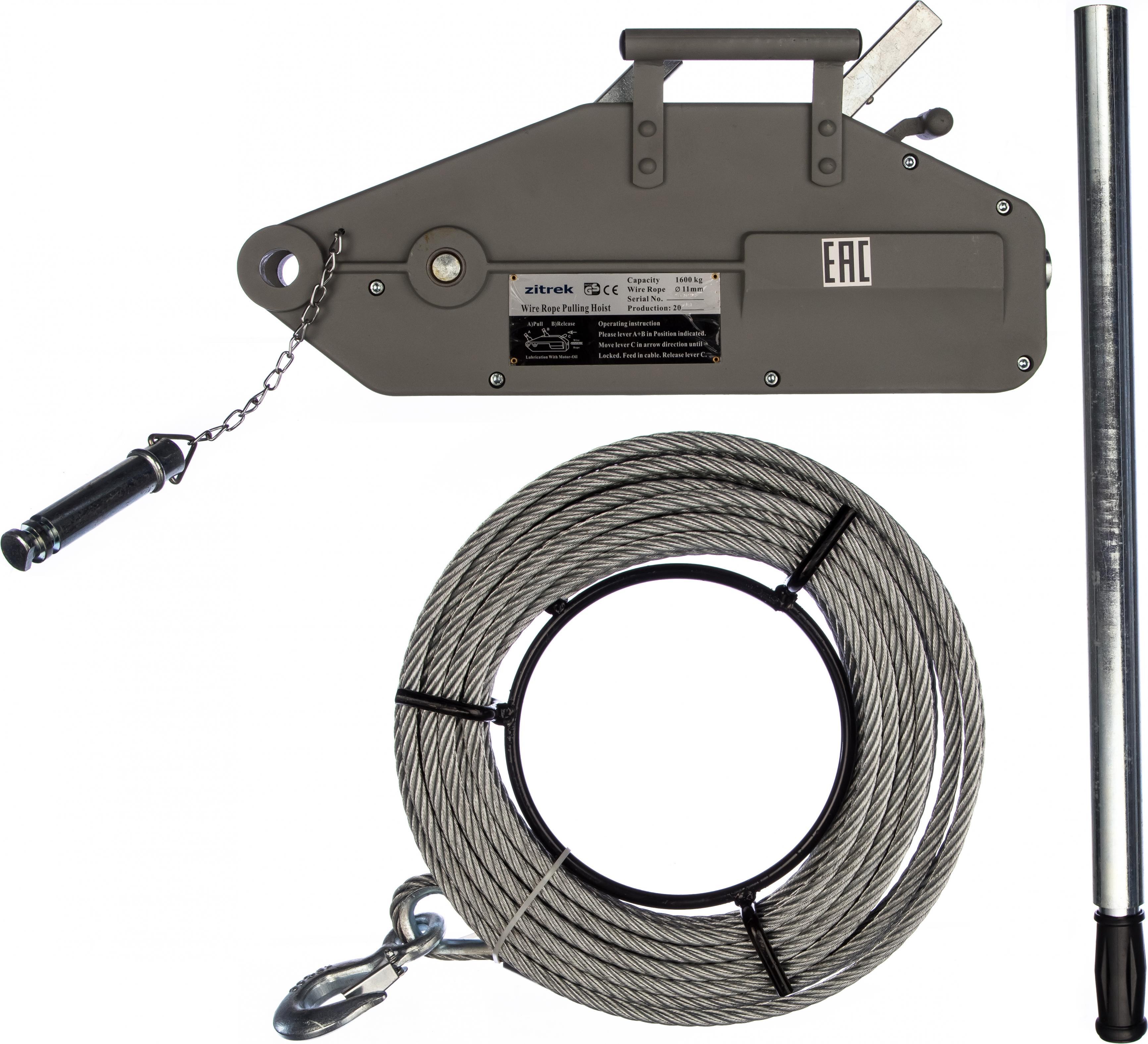 Лебедка механическая Zitrek МТМ 001-5053