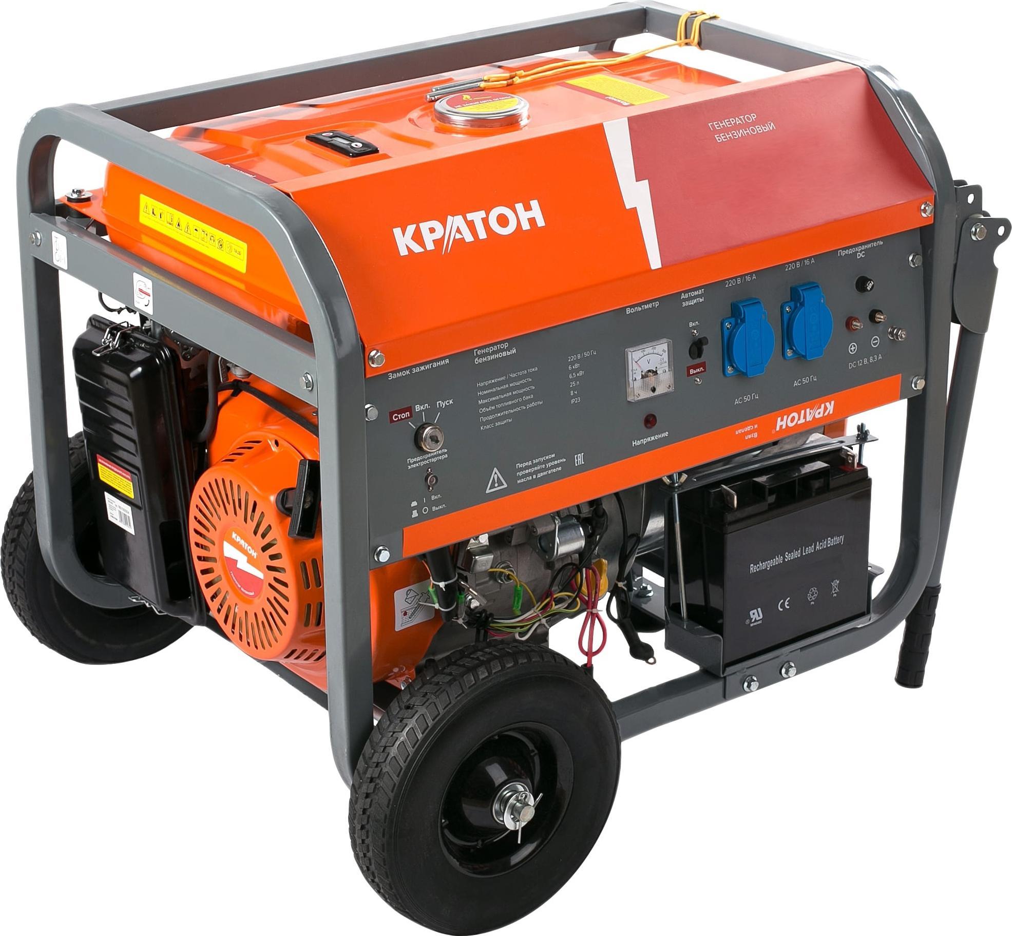 Бензиновый генератор КРАТОН Gg-6500em все цены