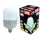 Лампа светодиодная REV RITTER 32421 8