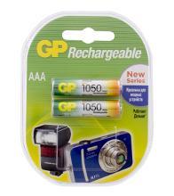 GP 105PROAAAHC-2CR2 Тип: AAA (LR03) (Кол-во в уп. 2шт.)
