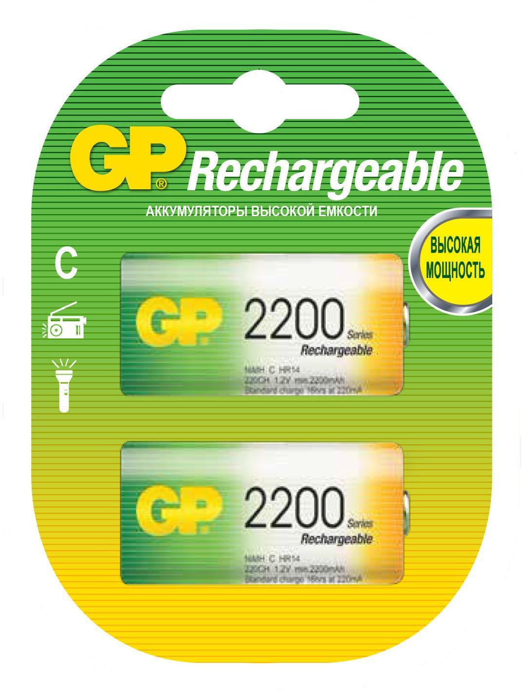 Аккумулятор Gp 220ch-2cr2