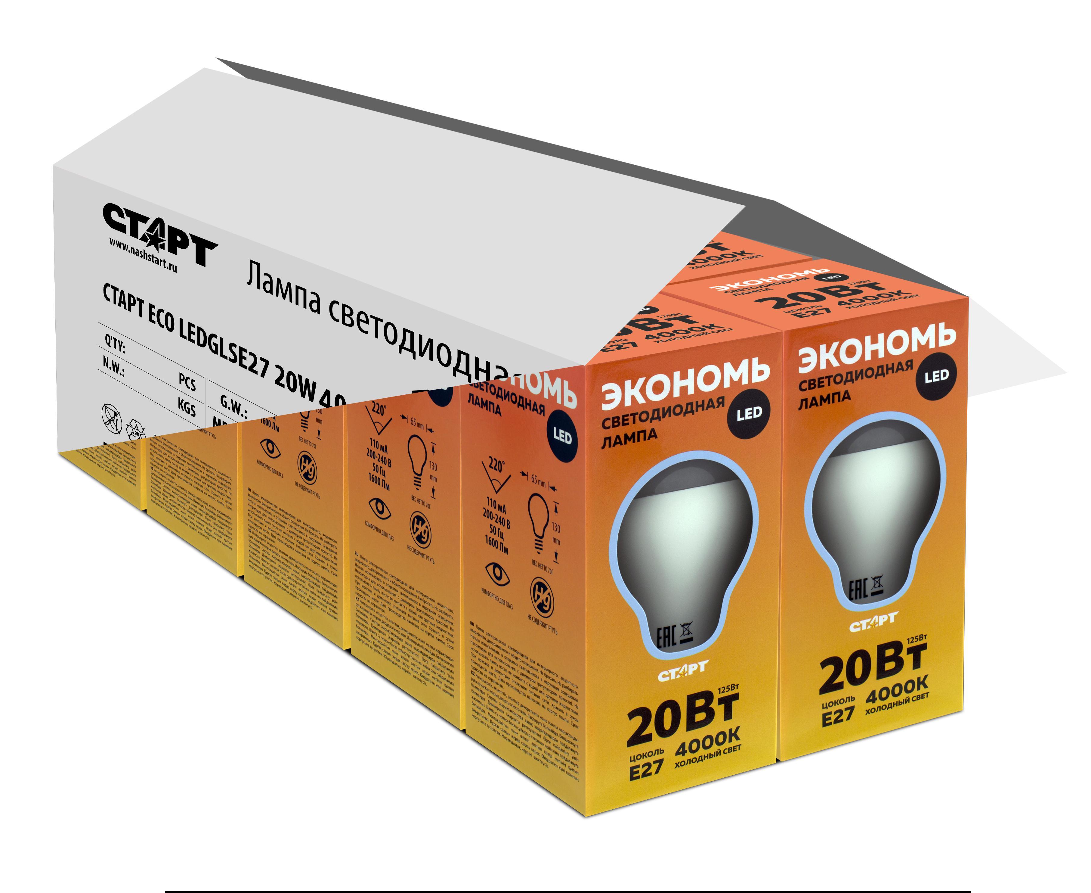 Лампа светодиодная СТАРТ Eco ledgls e27 20w 4000К хол свет. ПРОМОНАБОР
