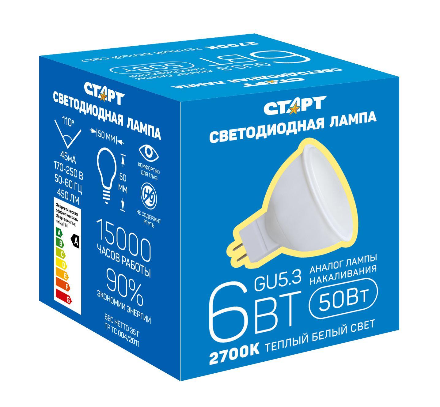 Лампа светодиодная СТАРТ Led jcdr gu5.3 6w 2700К тепл свет. ПРОМОНАБОР