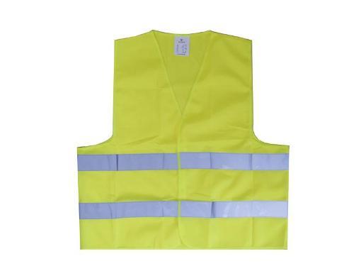 Сигнальный жилет SKYBEAR (желтый) 614110