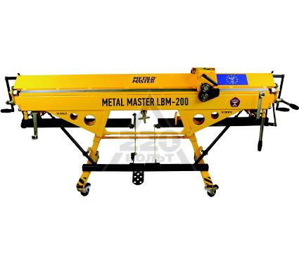 Станок листогибочный METALMASTER LBM-200