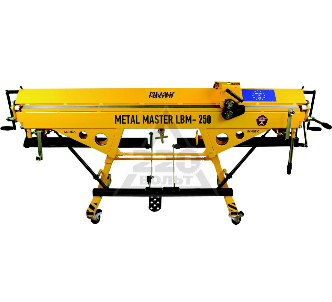 Листогиб METALMASTER LBM-250