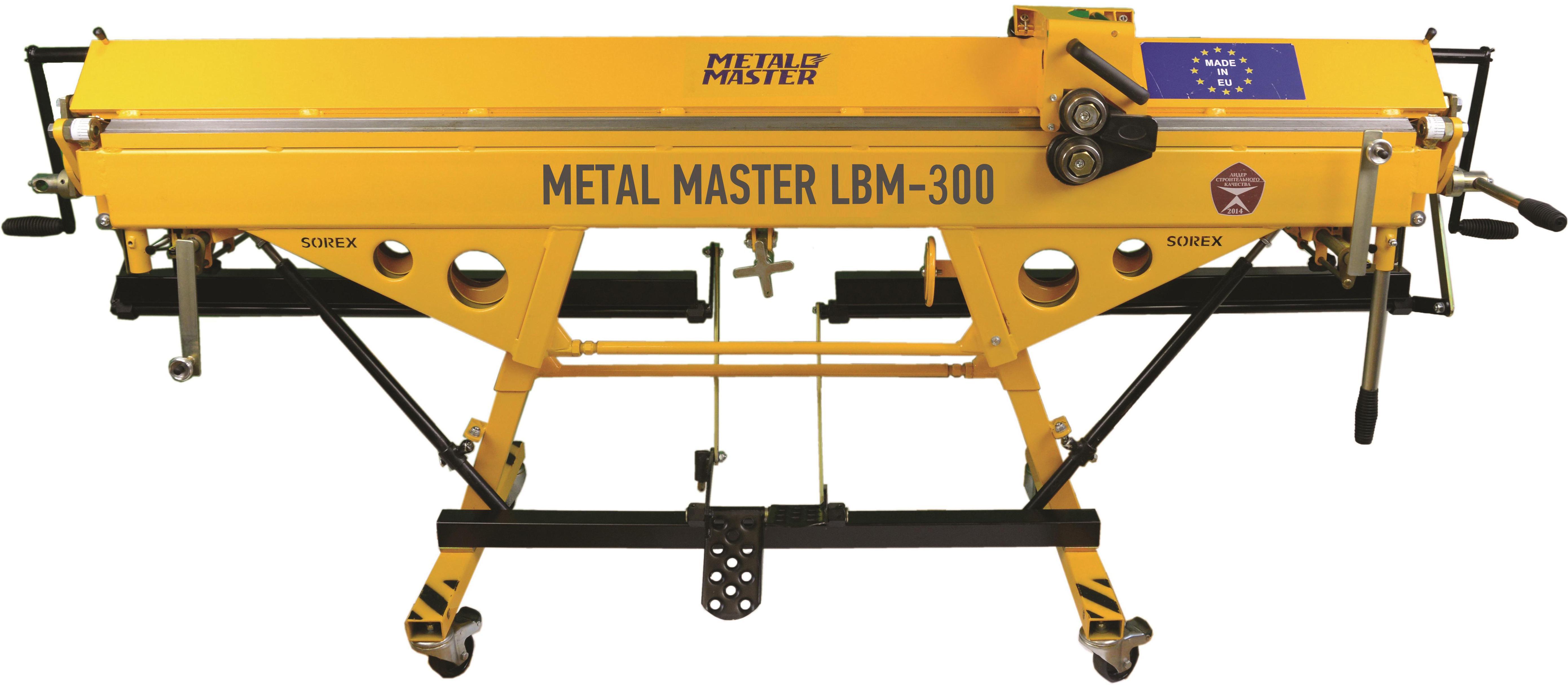 Купить Станок листогибочный Metalmaster Lbm-300