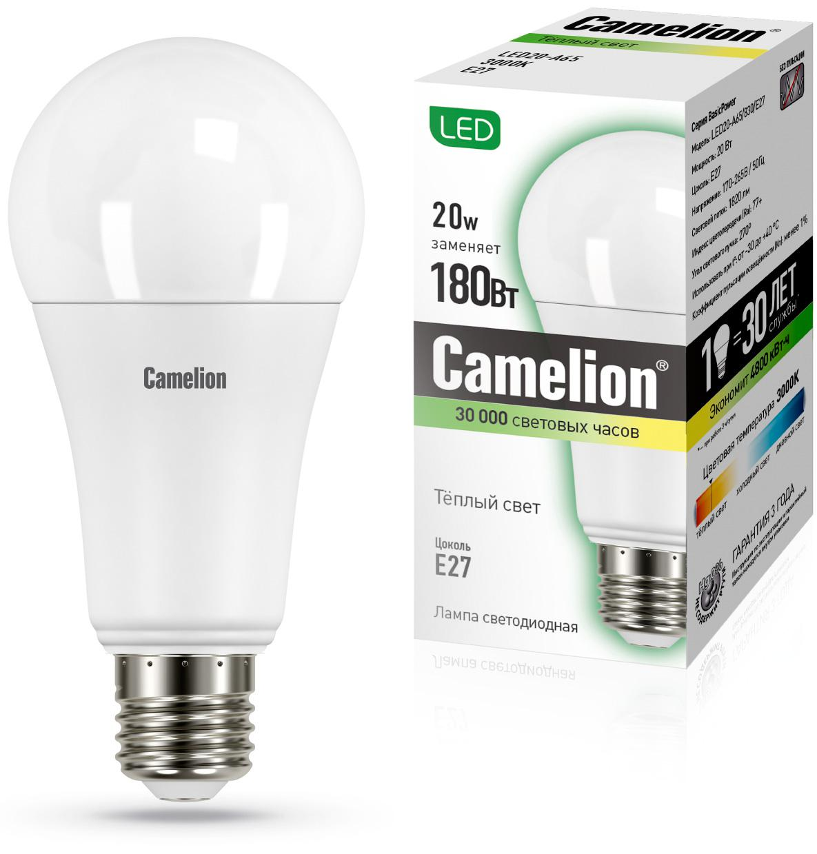Лампа Camelion Led20-a65/830/e27