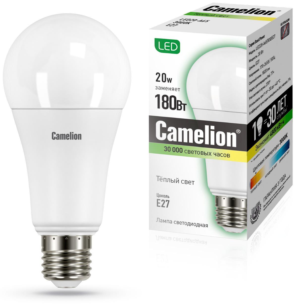 Купить Лампа Camelion Led20-a65/830/e27