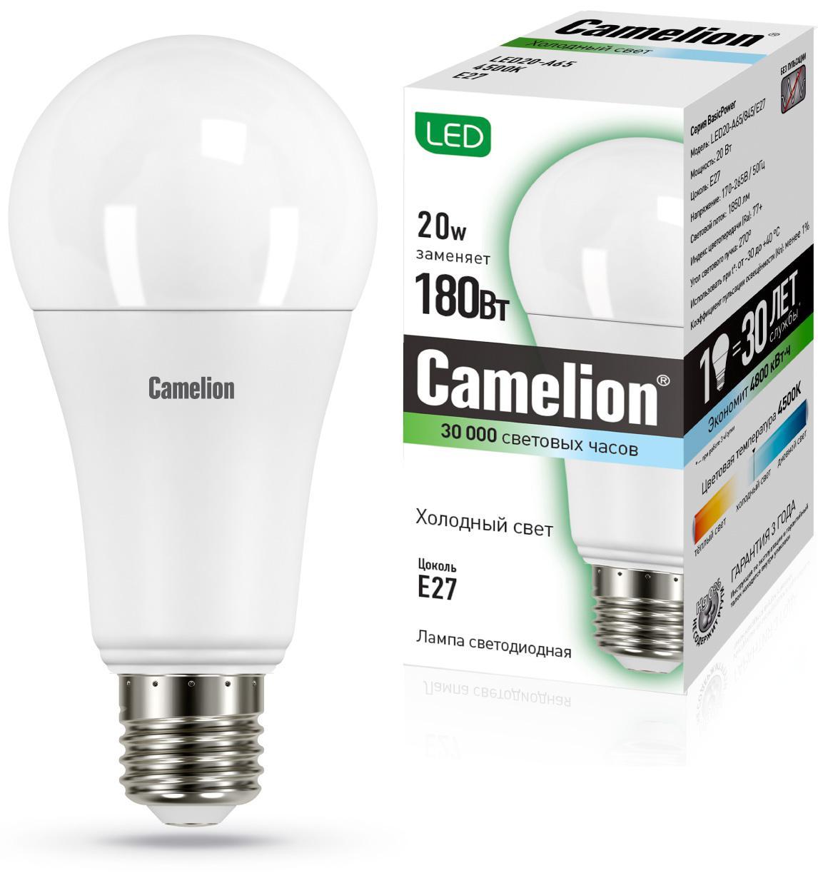 Лампа Camelion Led20-a65/845/e27
