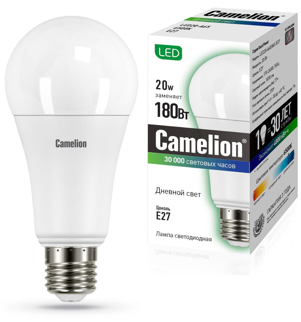 Купить Лампа Camelion Led20-a65/865/e27