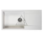 Мойка кухонная REGINOX Amsterdam 540 Pure White R30790