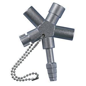 Ключ Haupa 110691