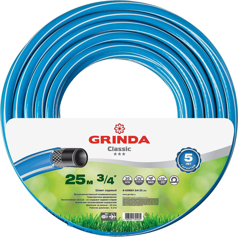 Шланг Grinda Classic 8-429001-3/4-25_z02 цена