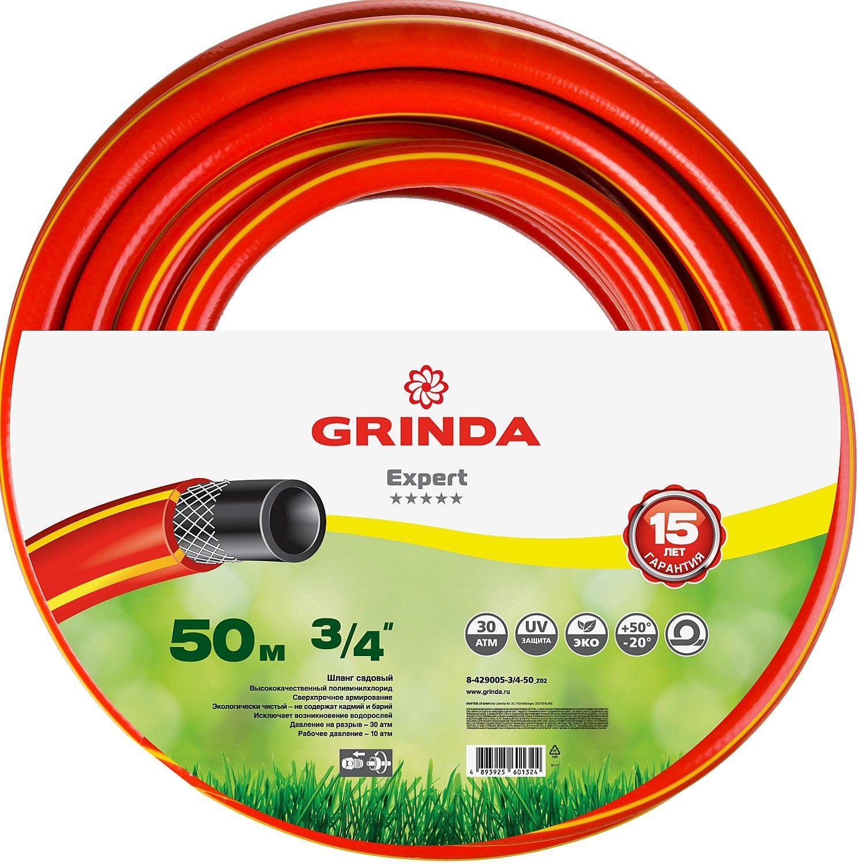 Шланг Grinda Expert 8-429005-3/4-50_z02