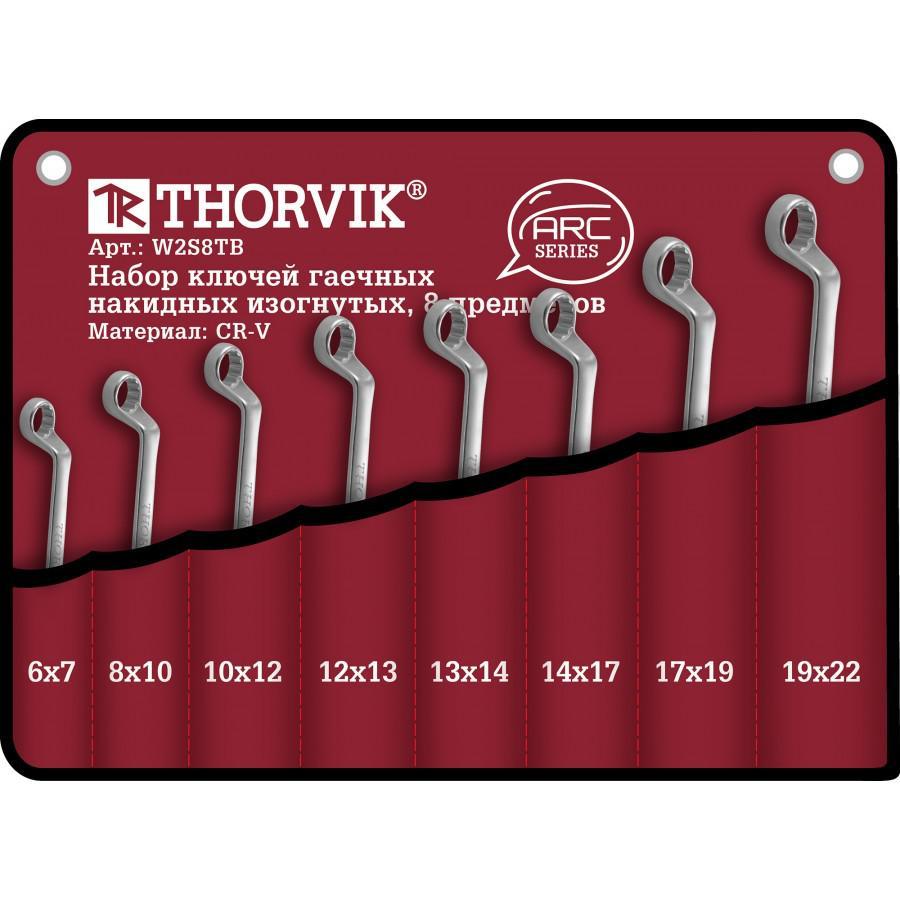 Ключ гаечный Thorvik W2s8tb ключ гаечный разрезной thorvik arc w40608 6 х 8 мм