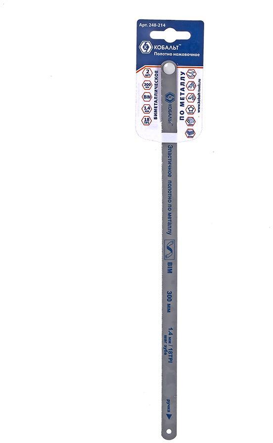 Полотно для ручной ножовки КОБАЛЬТ 248-214 цена
