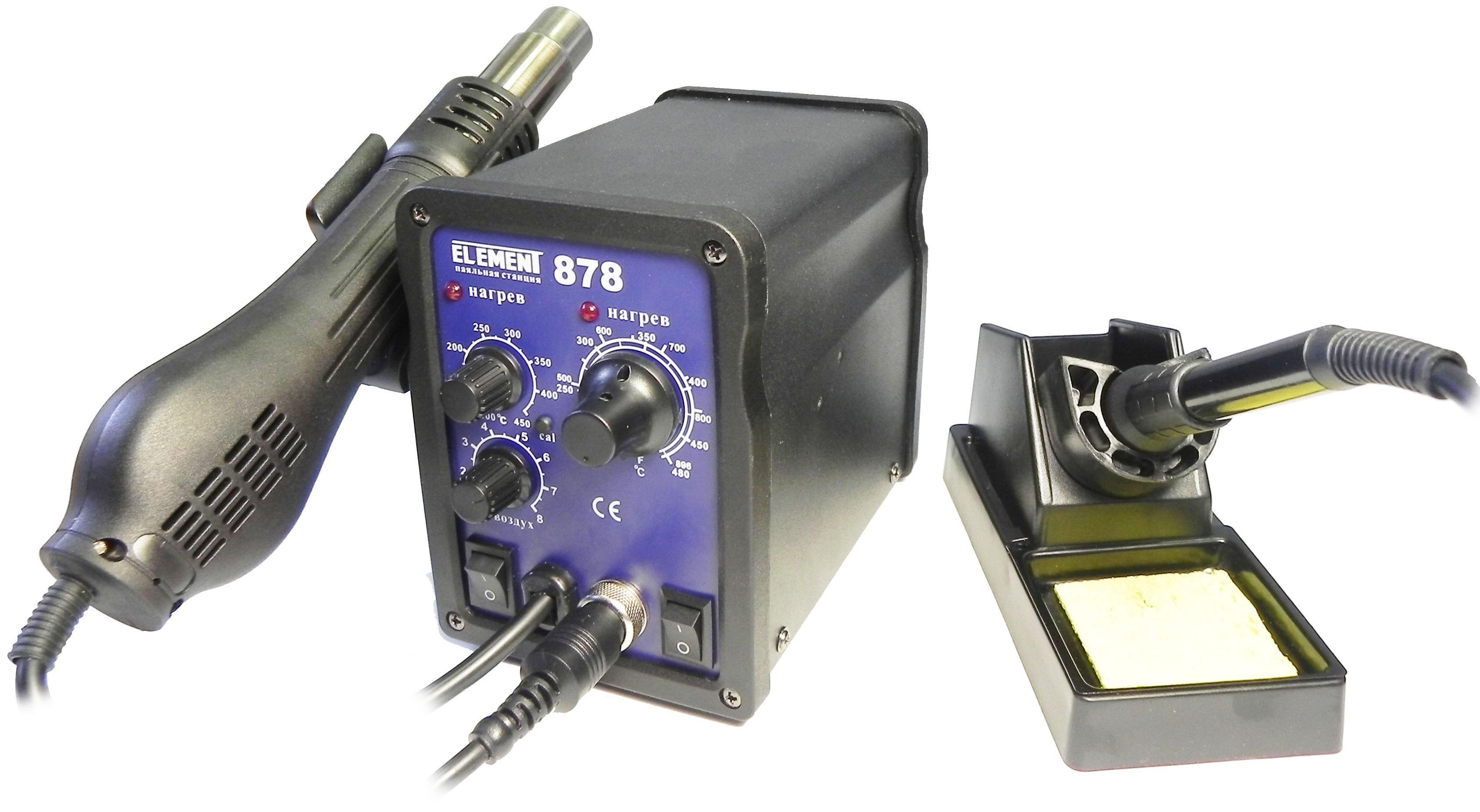 Паяльная станция Element 878 (15298) element для паяльной станции element 853aaa