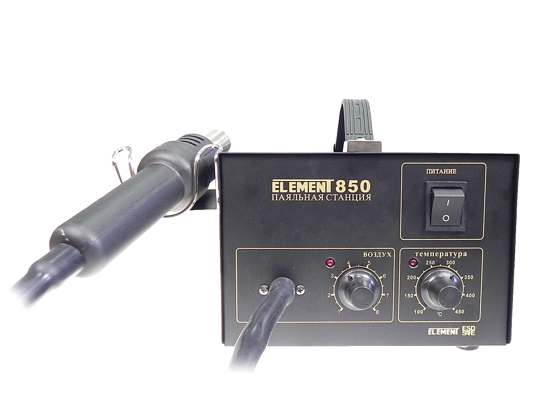 Фен технический Element 850 (15667)