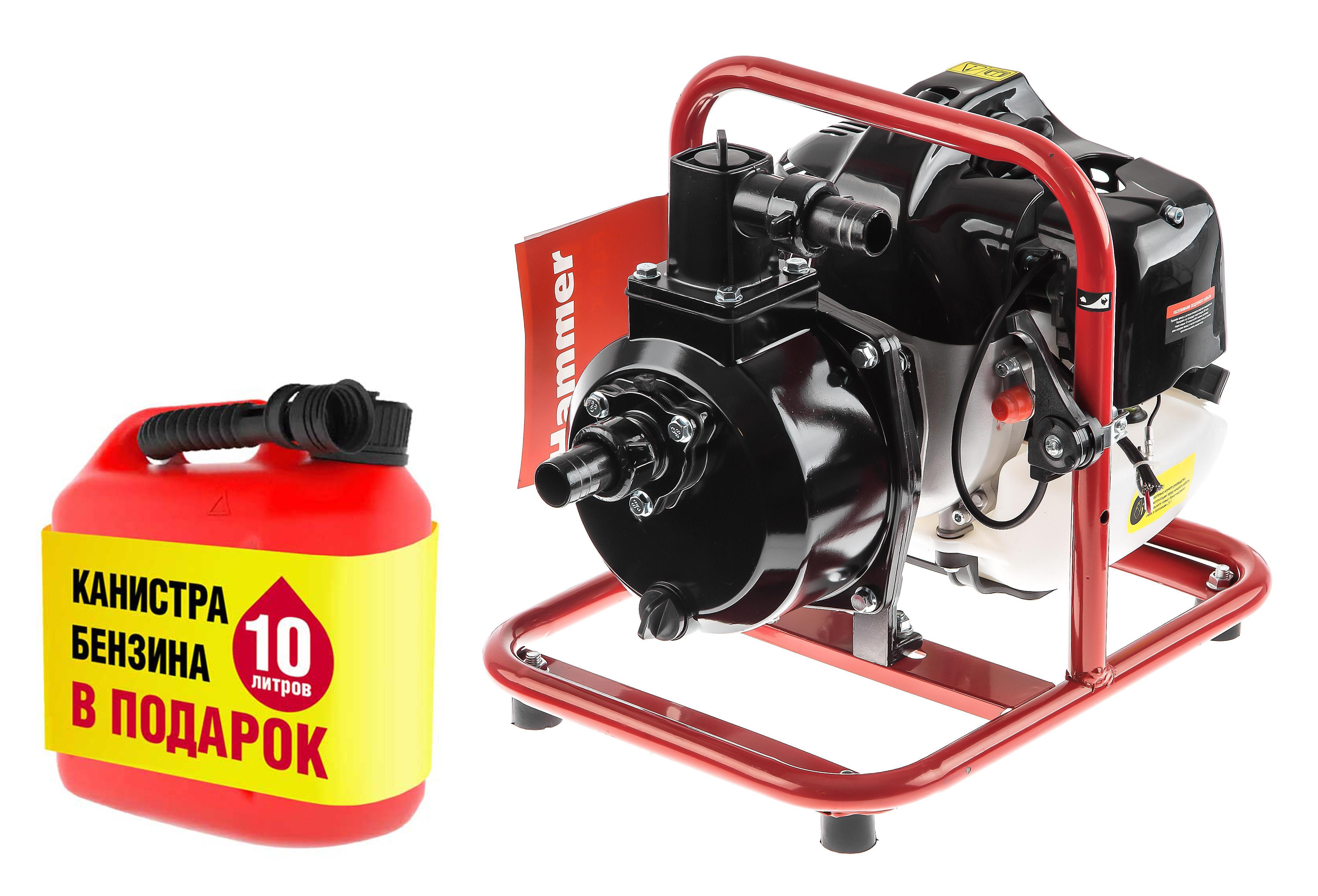 Набор Hammer Мотопомпа mtp165 +Карта топливная ПТК 10 л +Канистра 235-010 10л