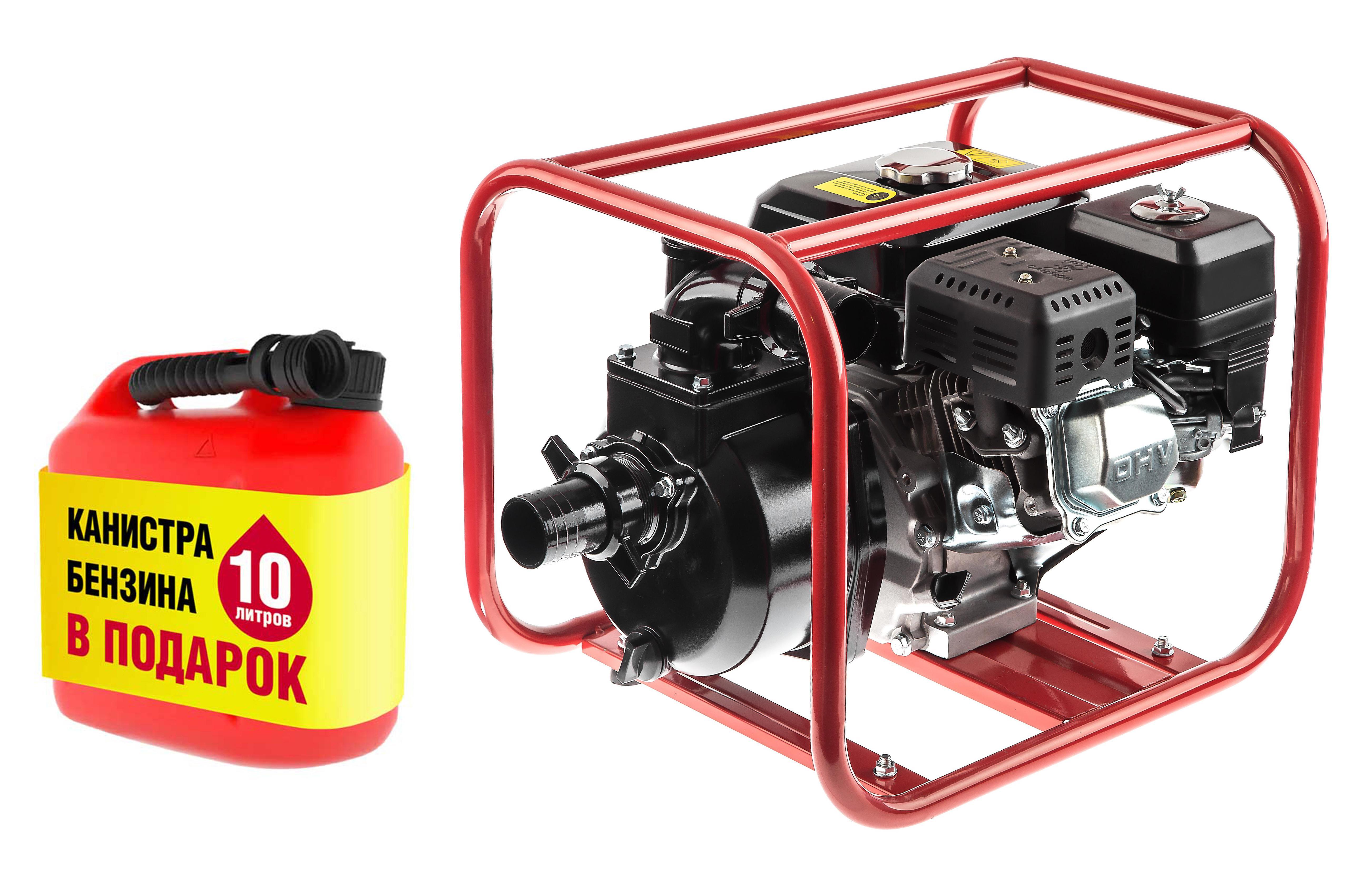 Набор Hammer Мотопомпа mtp285 +Карта топливная ПТК 10 л +Канистра 235-010 10л